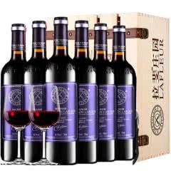 法国进口红酒拉斐珍酿2007原酒进口特选干红葡萄酒整箱木盒装750ml*6