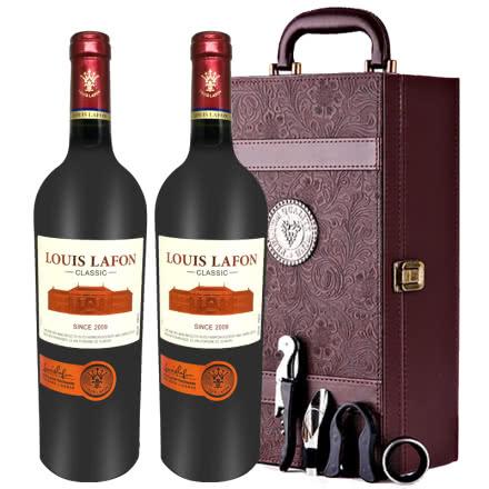 路易拉菲Louis Lafon原酒进口2009干红葡萄酒12度750ml*2瓶礼盒装.