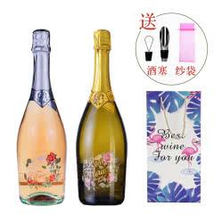 6度意大利进口美漾起泡酒葡萄酒甜型红酒女士香槟酒气泡酒桃红1瓶+甜白1瓶 750ml*2瓶