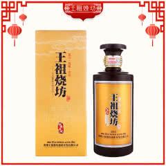 53°王祖烧坊 印象一号 酱香型白酒  纯粮坤沙 单瓶500ml