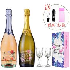 6度意大利进口美漾起泡酒葡萄酒甜型红酒女士香槟酒气泡酒桃红1瓶+甜白1瓶750ml*2瓶