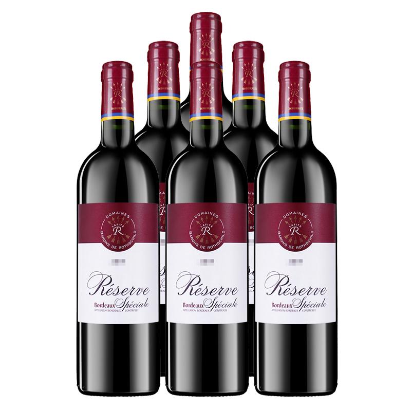 法国拉菲罗斯柴尔德珍藏波尔多法定产区红葡萄酒750ml*6