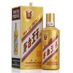 【下单立减20】53°茅台王子酒(金王子)500ml