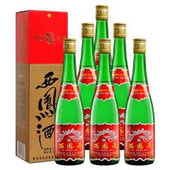 55度绿瓶盒装高脖凤香型西凤高度口粮白酒500ml*6瓶