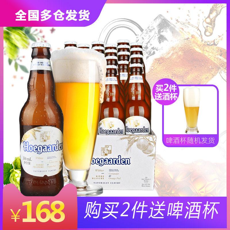 比利时风味福佳啤酒