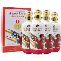 53°中国收藏协会传统酱香收藏酒礼盒装500ml*4