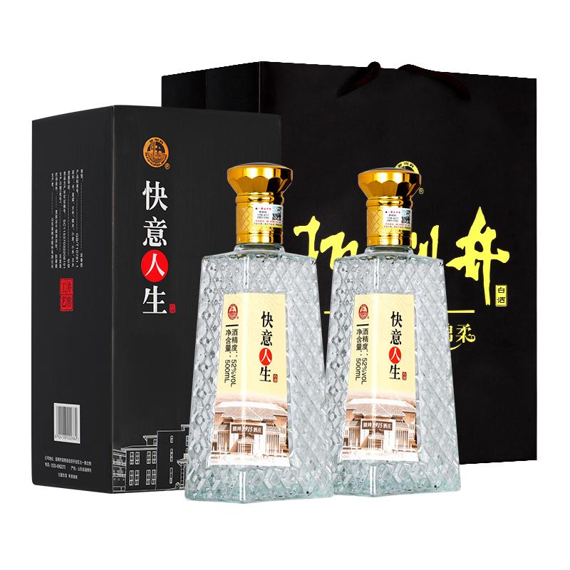 【酒厂直营】52度 扳倒井 快意人生浓香型白酒  500ml *2瓶