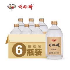 【爆款推荐】55° 刘伶醉 试销酒 500ml*6