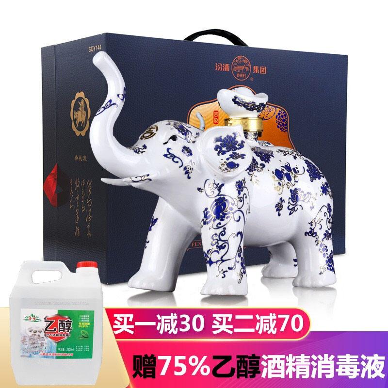 (仅剩500坛清仓)53°汾酒集团杏花村吉象酒白酒礼盒1500ml
