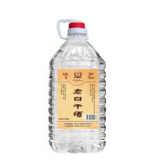 75度 衡记老白干酒 高度纯粮食白酒桶装泡药酒 5000ml约十斤装