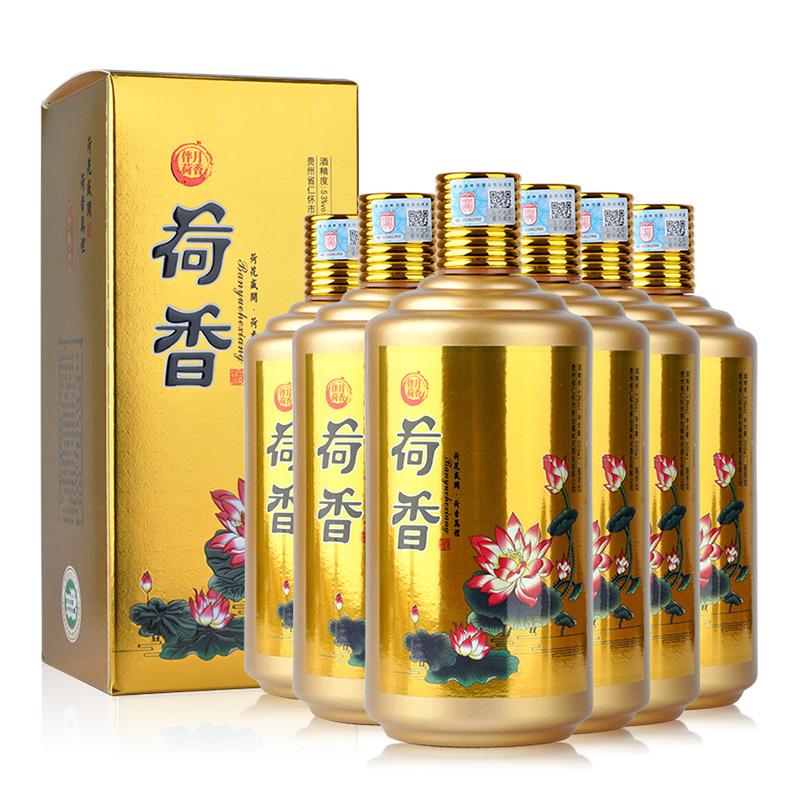 53°贵州茅台镇伴月荷香荷花酒(尚品)酱香型白酒500ml*6