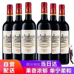 【酒仙甄选】拉蒙 雾榭园 波尔多AOC级 法国原瓶进口 干红葡萄酒750ml*6整箱装