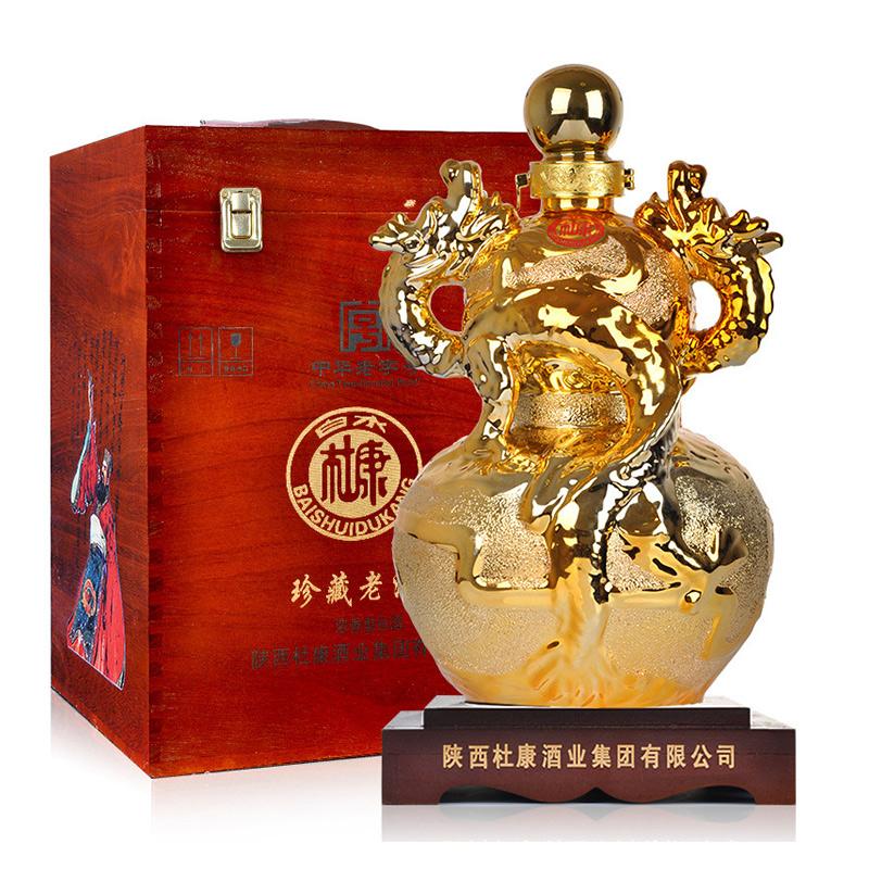 60°白水杜康国苑珍藏老酒 浓香型原浆白酒2.5L礼盒装 赠收藏证书