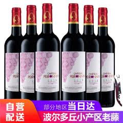 【酒仙甄选】拉蒙 宝蓝亭酒庄波尔多AOC级 法国原瓶进口 干红葡萄酒 750ml*6整箱装