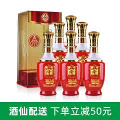 【酒仙甄选】52°五粮液股份有限公司出品兴隆佳酿浓香型白酒500ml*6