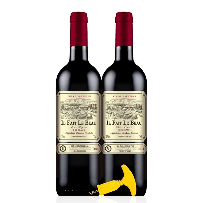 法国原瓶进口红酒 AOC级 莱菲堡LFFO赤霞珠干红葡萄酒双支装750ml*2