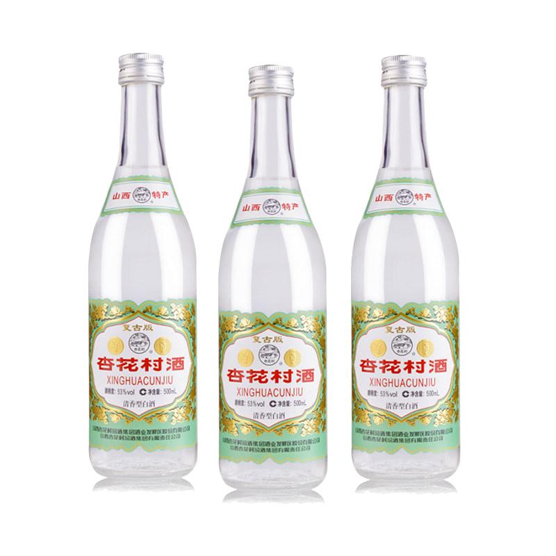53度 山西汾酒杏花村酒 复古国产玻璃瓶清香型白酒 500ml(3瓶装)