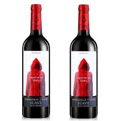 西班牙原瓶进口干红葡萄酒750ml (2瓶装)
