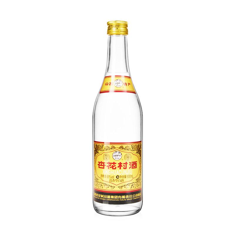 65度 山西杏花村汾酒 杏花村酒 复古版清香型国产白酒500ml