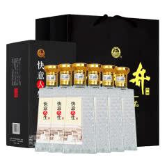 【酒厂直营】52度扳倒井快意人生 浓香型白酒整箱 500ml *6瓶装