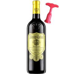 法国红酒(原瓶原装)进口红酒玛莎内金樽13度雕花重型瓶干红葡萄酒750ml单瓶装