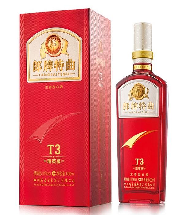 50°郎酒郎牌特典T3(精英版-2017年老酒)500ML(1瓶装)