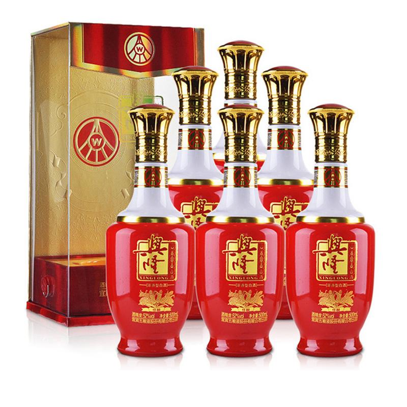 52°五粮液股份有限公司出品兴隆佳酿浓香型白酒500ml*6