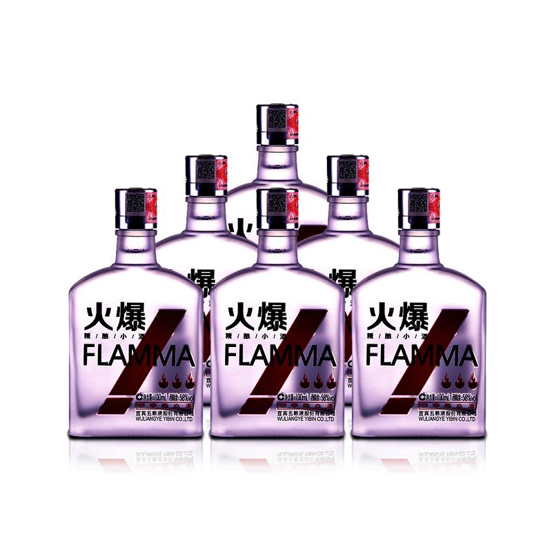 58°五粮液(股份)火爆精酿小酒100ml*6浓香型