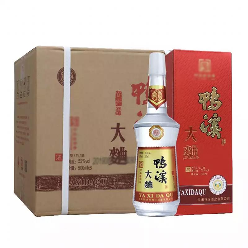 融汇老酒 鸭溪大曲52度 鸭溪窖酒系列  白酒 浓香型  500mlx6瓶