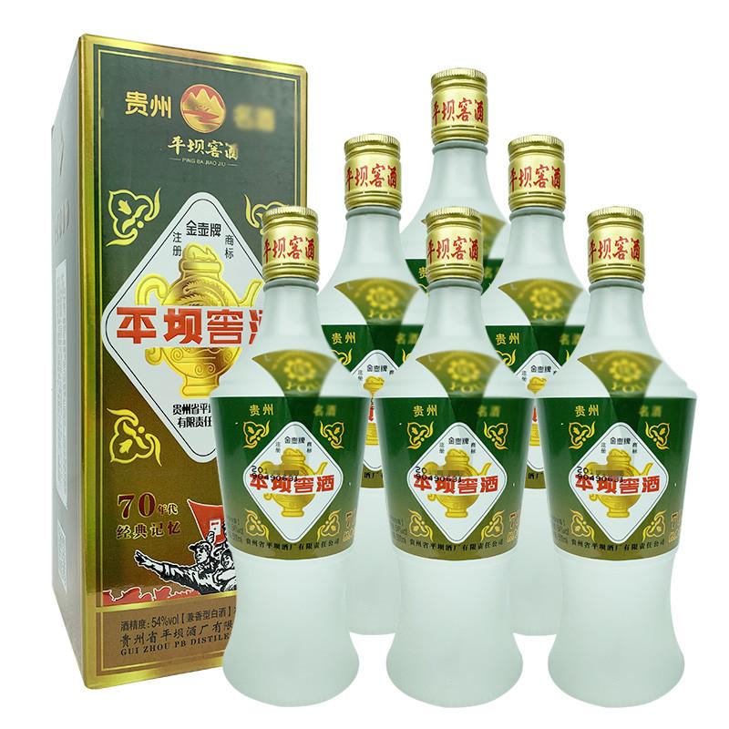 平坝窖酒54度 (七十年代经典记忆)兼香型白酒 500mlx6瓶 2019年