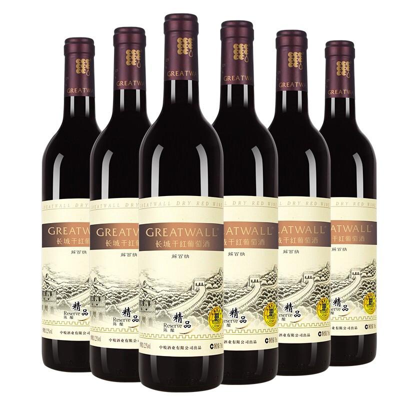 红酒 中粮长城干红葡萄酒 长城陈酿系列750ml 精品陈酿解百纳6瓶装
