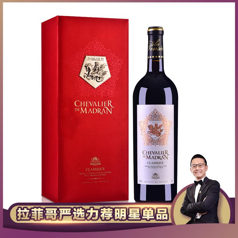 【拉菲哥严选】法国2015梦特骑士经典干红葡萄酒750ml