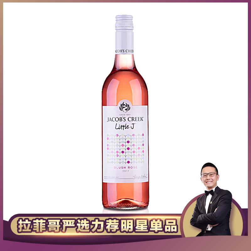 【拉菲哥严选】澳大利亚杰卡斯J小调系列清妍桃红葡萄酒750ml