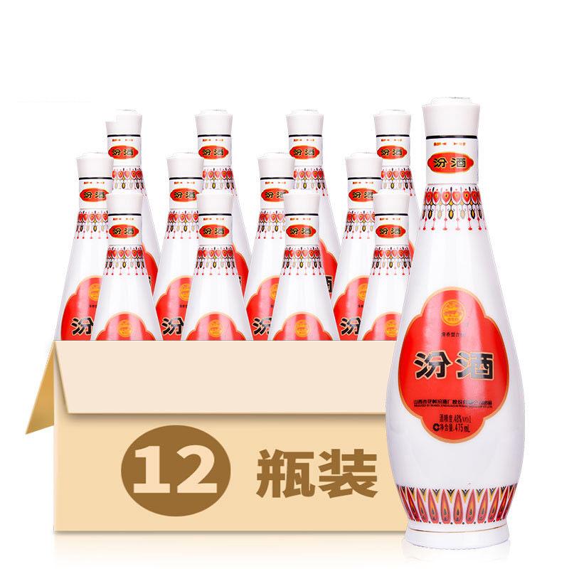 48度山西杏花村汾酒  乳玻汾酒清香型白酒 475ml(12瓶装)