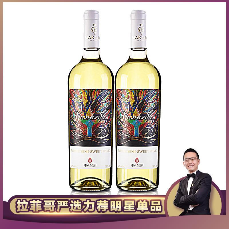 【拉菲哥严选】阿塞拜疆雅拿达半甜白葡萄酒750ml*2