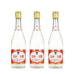 55度山西杏花村汾酒 黄盖玻璃瓶白酒 黄盖汾酒475mL(3瓶装)