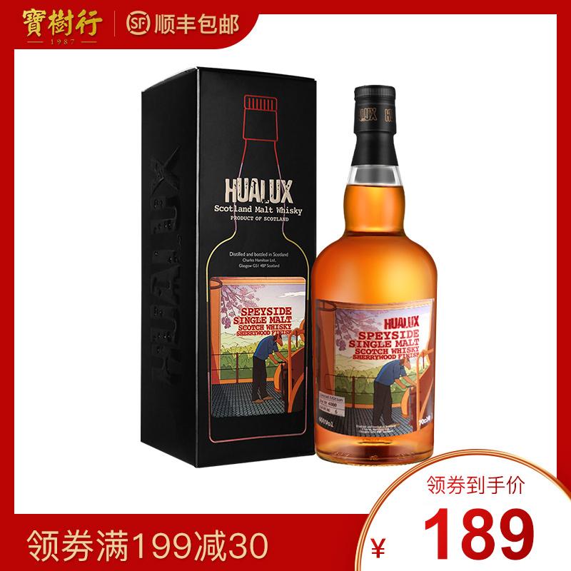 40°花乐斯佩塞麦芽威士忌700ml