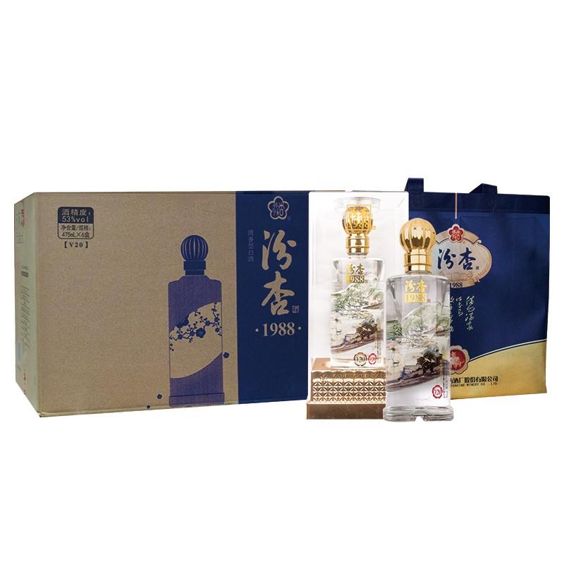 53度山西杏花村 汾杏1988礼盒白酒V20清香型白酒 475ml*6瓶