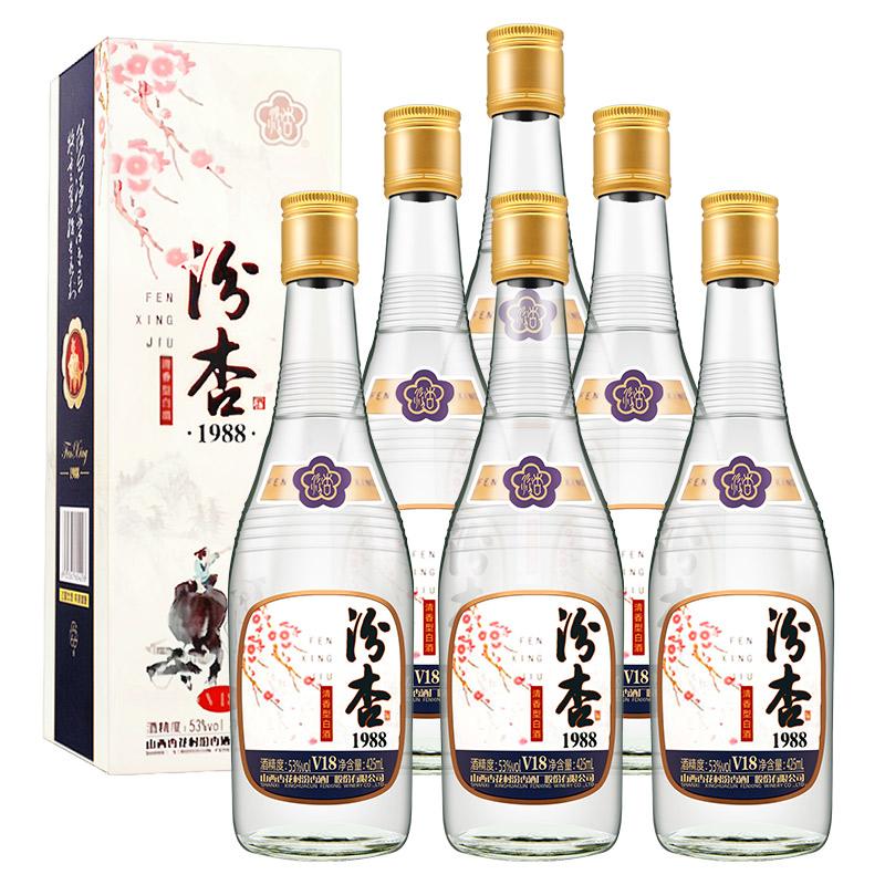 53度山西杏花村 汾杏卡盒V18清香型白酒 425ml*6瓶