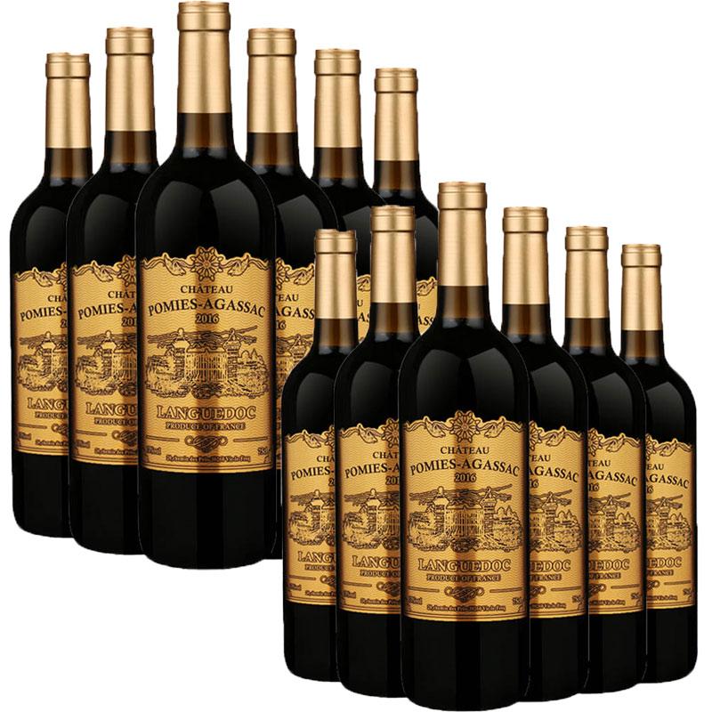 买1送1 法国进口原瓶进口红酒朗格多克产区AOP级波密斯达戈萨克堡干红葡萄酒750ml*6