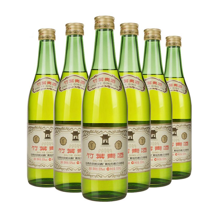50°山西杏花村汾酒 复古高度竹叶青酒500ml(6瓶装)