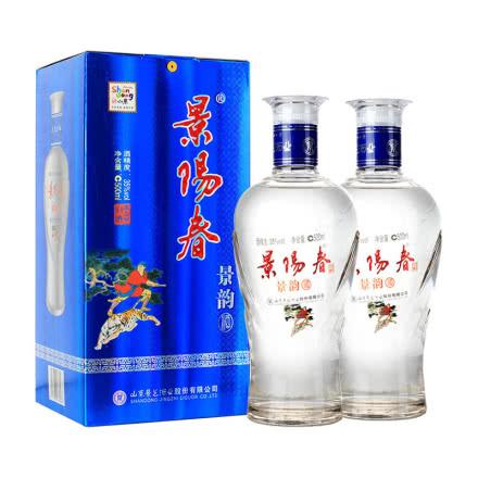 35°景阳春景韵500ml(2瓶装)