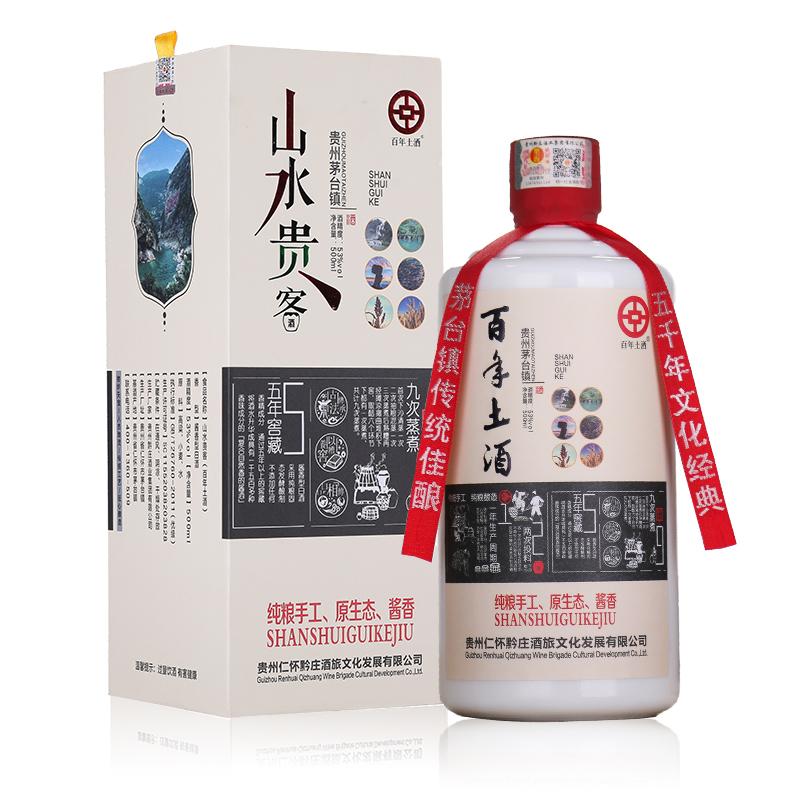 53°茅台镇山水贵客酱香型白酒500ml(单瓶)