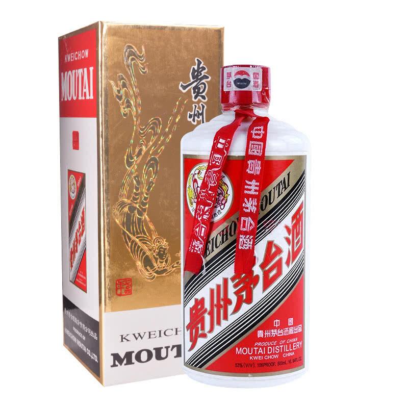 【老酒特卖】53°茅台飞天500ml(2000年)
