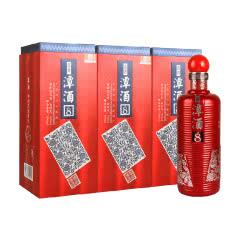 【清仓】45度 红8潭酒 经典酱香型白酒礼盒 500ml*3瓶装