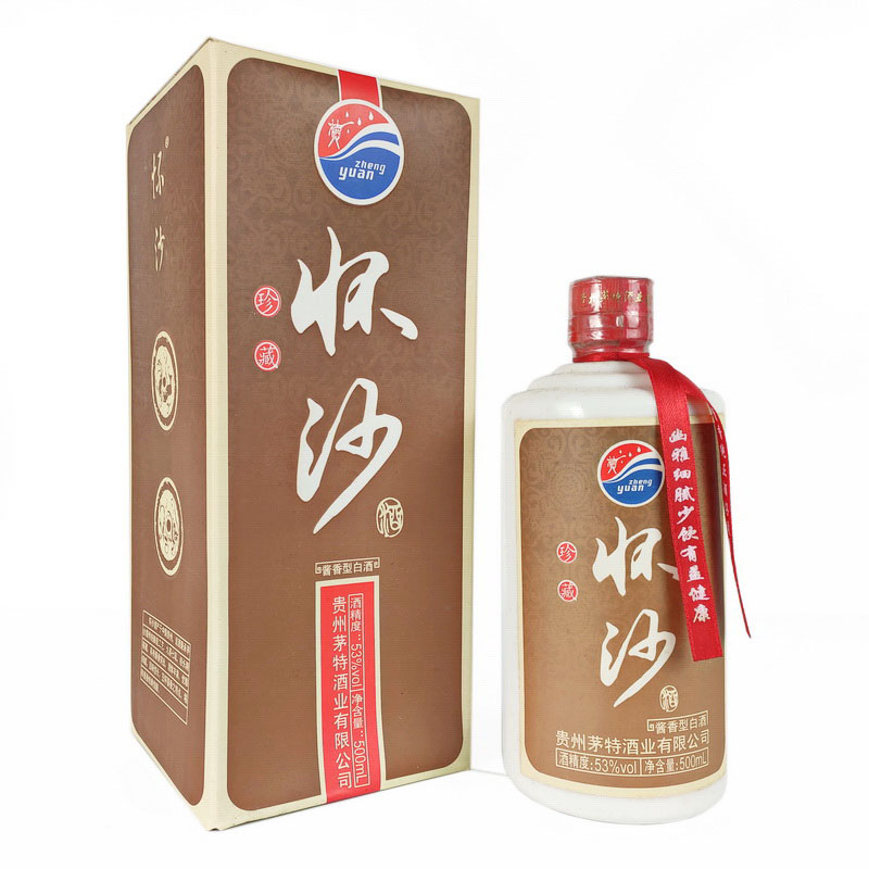 53°怀沙酒 珍藏 500ml(2009年)