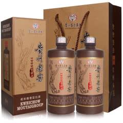 53°贵州茅台集团 贵州老窖 1999窖藏酒 柔和酱香型白酒500mL*2瓶