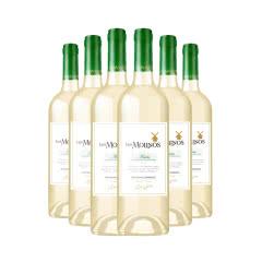 西班牙原瓶进口红酒 魔力风车半甜型白葡萄酒红酒整箱750ml*6
