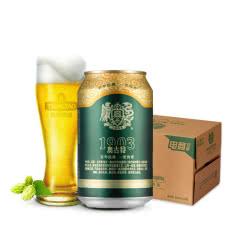 青岛啤酒(TsingTao)奥古特 12度 330ml*24听整箱装