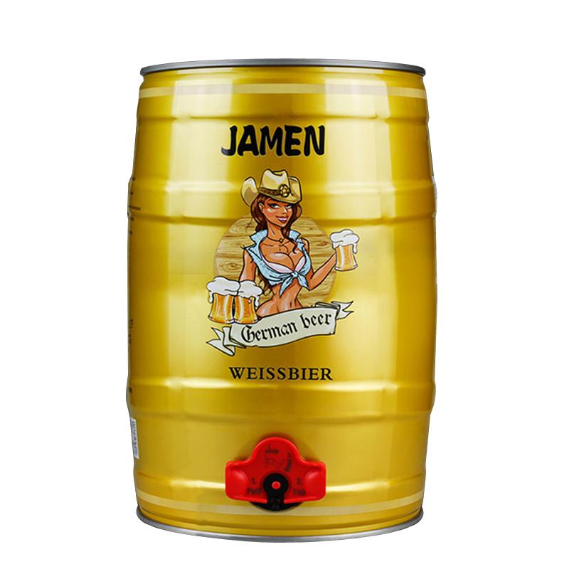 德国原装进口啤酒 杰安白啤小麦啤酒5L桶装德国啤酒 杰安啤酒